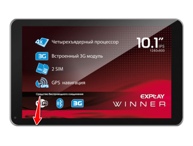 Hard Reset for EXPLAY Winner 10.1