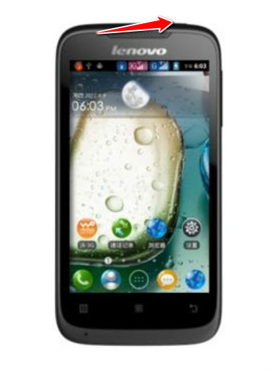 How to put your Lenovo A369i into Recovery Mode