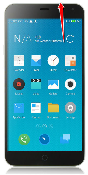 How to put your Meizu m1 note into Recovery Mode