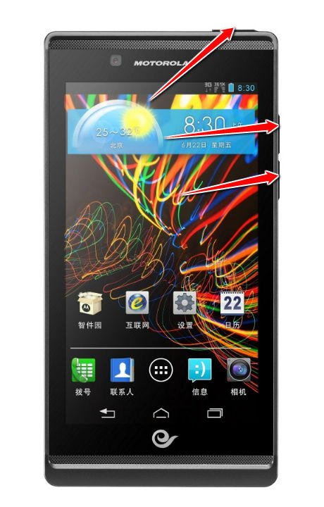 how to put droid razr into recovery mode