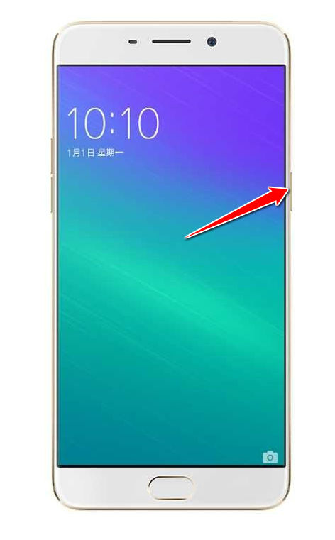 How to put Oppo R9 Plus in Fastboot Mode